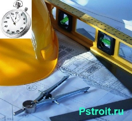 Экономия времени при строительстве