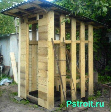 Как построить туалет на даче из досок бесплатно